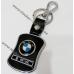 Брелок БМВ (BMW) на ключи авто с кож.вставкой, авто брелки на подарок