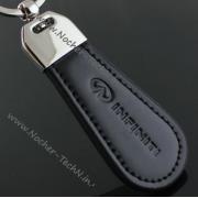 Брелок Инфинити | Infiniti на ключи авто, кожа, оригинальные авто брелки