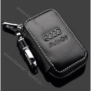 Ключница Ауди (AUDI) кожаный чехол для авто ключей с логотипом