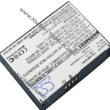 Аккумулятор Asus SBP-10 для телефона M530, M536, Aries, P560, Lamborghini ZX1 и др.