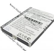 Аккумулятор для телефона Eten Glofiish X610, X650, X500+, M700 (1530mAh)