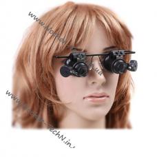 Увеличительные очки 20-х для ювелиров, часовщикам, для мелкого просмотра