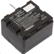 Аккумулятор VW-VBN130 для видеокамер Panasonic HDC-TM900, HDC-HS900, HDC-SD900, HDC-SD800 и др.