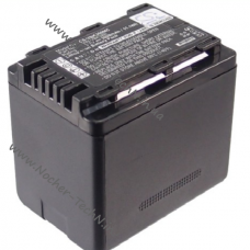 Аккумулятор VW-VBK360 3000mAh для видеокамеры Panasonic HDC-SD60, SDR-H85, TM60, V100 и др.