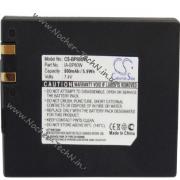 Аккумулятор IA-BP80W для видеокамеры Samsung VP-D381, VP-DX103i, SC-DX205, SC-D385 и др.
