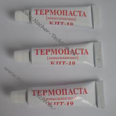 Термопаста КПТ-19 (невысыхающая) 17г., для процессора, видеокарт, диодов и прочего ремонта