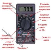 Мультиметр цифровой DT-838, тестер DT-832, инструмент для измерения напряжения, тока