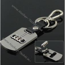 Брелок Ауди (Audi) на ключи авто, стальной, оригинальные авто брелки