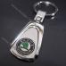 Авто брелок Шкода (Skoda) на ключи, овальный и стальной - на подарок