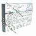 Аккумулятор SBP-09 (1300mAh) для ASUS MyPal A686, A696, A626