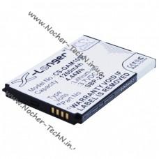 Аккумулятор SBP-23 1200мАч для телефона, навигатора Asus A10, M10, T20, Nuvifone A10