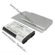 аккумулятор усиленный Blackberry C-S2 1900mAh с крышкой для модели Curve 8300, 8310, 8320