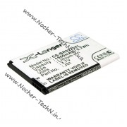 Аккумулятор Blackberry JS1 1550mAh для модели Curve 9220, 9310, 9320, 9315, 9230