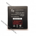 Аккумулятор FLY BL3805 1750mAh для телефона Флай IQ4402, IQ4404 Spark