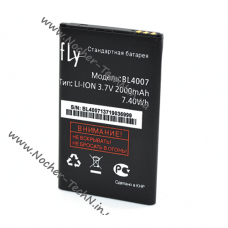 Аккумулятор FLY BL4007 2000mAh для телефона Флай DS123, DS130