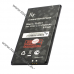 Аккумулятор FLY BL4015 2500mAh для телефона Флай IQ440 Energie
