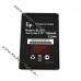 Аккумулятор FLY BL7401 1500mAh для телефона IQ238 Jazz