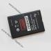 Аккумулятор FLY BL8006 1650mAh для телефона DS133