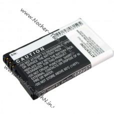 Аккумулятор nokia BL-4U 1200mAh для телефона 8800 Carbon, 5530, Asha 305, 3120