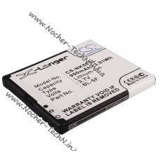 Аккумулятор Nokia BL-5F 950mAh для телефона Нокиа N95, E65, 6290, X5-SCDMA, N93
