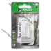 Аккумулятор Nokia BL-5U 1050mAh для телефона Нокиа 8800E, 8900E, 8900i