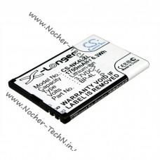 Аккумуляторная батарея Nokia BP-4L 1700mAh для телефона N810, N97, E72, 6760 Slide