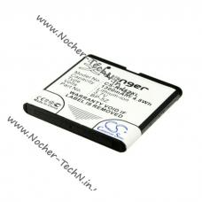Аккумулятор Nokia BP-5Z 1300mAh для телефона Нокиа 700, Zeta N700