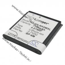 Аккумулятор Nokia BP-6M 1100mAh для телефона 3250 XpressMusic, 6280, N93, 6233, 9300