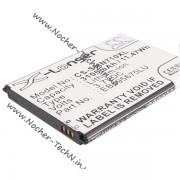 Аккумулятор Samsung EB595675LU 3100mAh для телефона Note 2, N7100, SCH-R950, i605