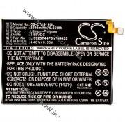 Аккумулятор ZTE Blade A910 2500mAh для телефона A512, V770, Z861BL, Blade A910 Dual, ZTU31