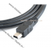Кабель USB для фотоаппарата FujiFilm FinePix (Фуджи) A360, S5100, Z3, E900 и др. (uc-e4)