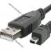 USB кабель для фотоаппарата Fuji Film Type IV (Фуджи), FinePix S2500, Z70, A230, J100, JX550, JZ500