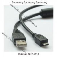 Кабель usb SUC-C18 для фотоаппарата Samsung MV800, ES99 EX2 WB2100, WB280, NX200