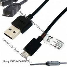 Кабель usb Sony VMC-MD4 для фотоаппарата DSC-WX70, TX300, HX400, Alpha NEX-7, A5100