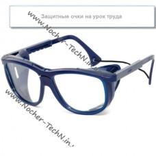 Очки защитные, комфортные для урока труда, творчества - с регулируемыми дужками