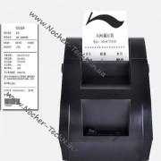 Принтер чеков Xprinter Jepod JP-5890K 58мм usb для pos-систем