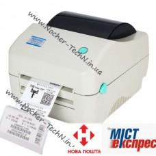 Принтер этикеток, чеков 110мм. Xprinter XP-450B, термопринтер аналог Zebra-450 на склад, служб доставки