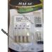 Зарядное устройство Jiabao JB-212 для аккумуляторов AA/AAA, пальчиковых, емкость 2500-4500mAh