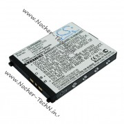 Аккумулятор для эл.книги Sony Reader PRS-900, Ready Daily Edition 1400mAh (PRSA-BP9)