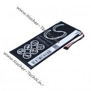 Аккумулятор для электронной книги Sony Reader PRS-950, 1700mAh (LIS1460HEPC)