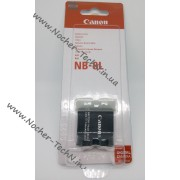 Аккумулятор Canon NB-8L 800mAh PowerPlant для фотоаппарата A2200, A3100IS, A3300IS, A3200IS