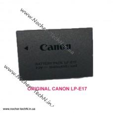 Аккумуляторная батарея Canon LP-E17 1040mAh Оригинал для фотоаппарата EOS 750D, 760D, 800D, M6