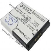 Аккумулятор Canon NB-11L, LH 680мАч для фотоаппарата  IXUS 240HS, A4000IS, ELPH 320HS, IXY 430F