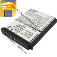 Аккумулятор Klic-7004 800mAh для фотоаппарата EasyShare M1033, V1273, Zi8, Playsport ZX3