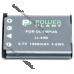 Аккумулятор Li-40b, Li-42B, D-Li63, NP-45, NP-80, EN-EL10 1250mAh PowerPlant повышенной емкости