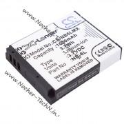 Аккумулятор Canon NB-6L 1000мАч для фотоаппарата IXUS 95, S120, SX280, SD770, IXY 200F