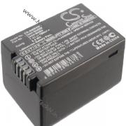 Аккумулятор DMW-BMB9E для фотоаппарата Panasonic LUMIX DMC-FZ100, FZ40, FZ45, DMC-FZ70, FZ150 и др.