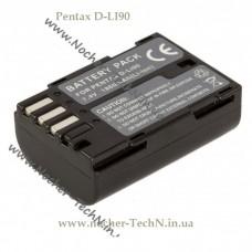 Аккумулятор D-LI90 1860mAh для фотоаппарата Pentax k-5, k-7, 645D, K-3 II