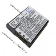Аккумулятор NP-BG1, NP-FG1 для фотоаппарата Sony DSC-HX5, W290, DSC-N1, DSC-H20 и др.