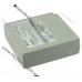 Аккумулятор IA-BP85ST для видеокамеры Samsung VP-HMX20, SC-HMX10, VP-MX20, SC-MX20